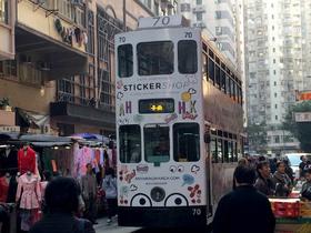 アフタヌーン香港