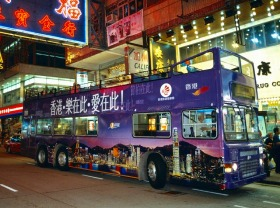 オープントップバス&デラックス三大珍味の夕食