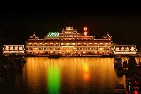 ジャンボで海鮮料理とビクトリア湾夜景鑑賞&ランカイフォン散策