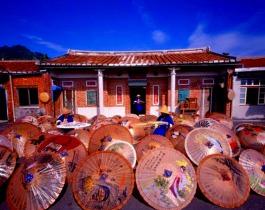 美濃客家の里と原住民文化を知る 1日ツアー【日本語ガイド】