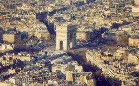 ミニバスで行く!!パリ市内観光+ベルサイユ宮殿(日本語オーディオガイド)1日ツアー