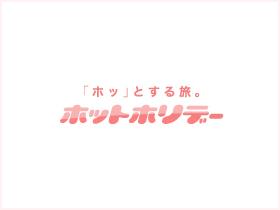 【空港→ジャカルタ市内送迎】お一人様からグループでのご利用もOK!安心の日本語ガイド付き空港送迎