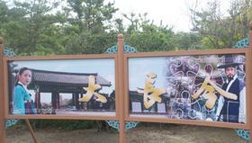 済州島3大ドラマロケ地ツアー