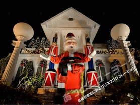 クリスマスイルミネーションツアー [期間限定2019年12月1日-2020年1月5日]