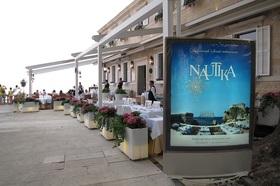 ドブロブニクの人気NO.1レストラン ナウティカ/NAUTIKA 席予約