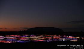 フィールド・オブ・ライト - エアーズロックを彩る5万球以上のイルミネーション [2020年12月まで延長決定]