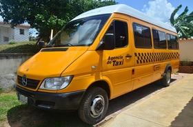 事前予約で安心!ハバナ空港から市内への送迎(片道)【専用車】
