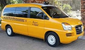事前予約で安心!ハバナ市内から空港への送迎(片道)【専用車】