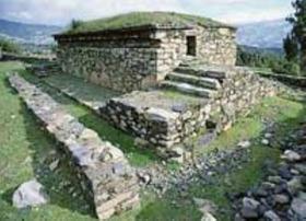 ウィルカワイン遺跡とワラス市内観光