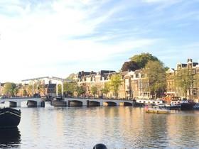 アムステルダム市内観光 徒歩ツアー 2時間
