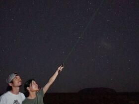 エアーズロック(ウルル)で南半球の星空を眺めよう!【2019年11月1日~催行!/日本語ガイド付き】