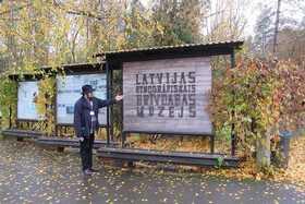 ラトビア野外民俗博物館【日本語ガイド / 専用車 / リガ発】