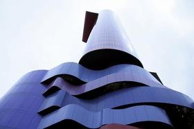 サンパウロのアートな建築物を巡るハイライトツアー【英語ガイド】