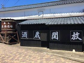 平戸路の蔵元「森酒造場」酒蔵見学予約【長崎県平戸市】