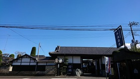 年間約7万人が訪れる益子の人気酒蔵「外池酒造店」訪問!【栃木県益子町】