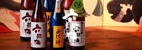 やまがた みちのくの酒蔵「六歌仙」訪問!【山形県東根市】