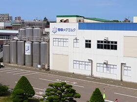 雪印メグミルク札幌工場と酪農と乳の歴史館見学!【北海道札幌市】
