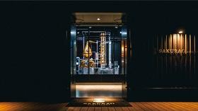広島県産のジン・シングルモルトウイスキーの蒸留所「サクラオ ディスティラリー」見学!【広島県廿日市】