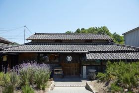 小豆島で唯一の酒蔵「FOREST酒蔵 MORIKUNI」訪問!【香川県小豆島町】