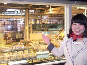 キリンビール 北海道千歳工場見学!【北海道千歳市】