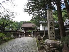 高野山「西禅院」宿坊予約【和歌山県高野町】