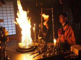炎の秘法!護摩祈祷と精進料理体験【和歌山県高野山】