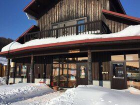 雪国ならではのワインづくり「宝水ワイナリー」訪問!【北海道岩見沢市】