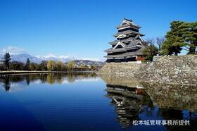 国宝 松本城を訪問!【長野県松本市】