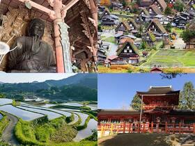 日本国内の地理を学ぶオンラインシリーズ!総合旅行業務取扱管理者資格・世界遺産検定を目指す方にもお勧め!【オンライン体験/Zoom利用 】