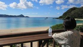 海の見える貸別荘「奄美ラッキーハウス」宿泊予約!【奄美大島笠利町】