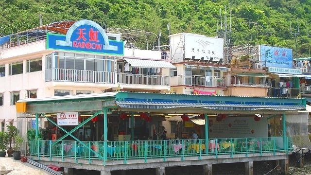 南Y(ラマ)島観光ツアー<新鮮シーフードのランチ付き>