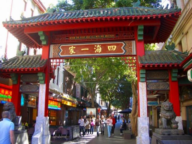 オージー気分満喫ツアー フィッシュマーケットと中華街散策コース