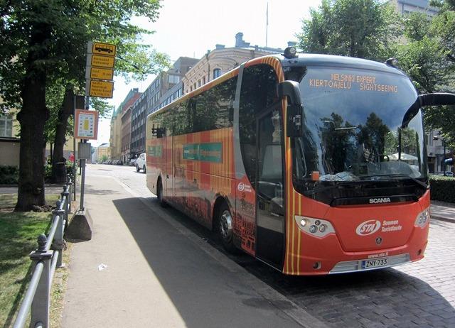 1時間半の市内観光付き公共機関乗り放題パス ヘルシンキカード