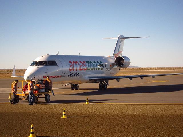 ボリビアーナ航空