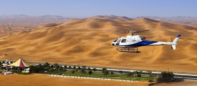 ドバイ ヘリコプター遊覧飛行: <約22分間>