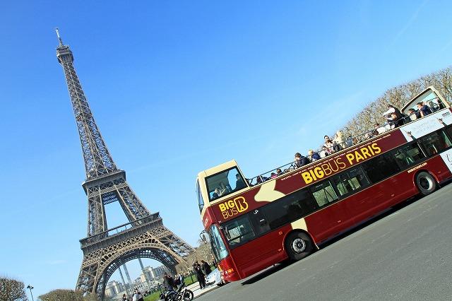 ビッグバスツアーズパリ 乗り降り自由市内観光バス乗車券 日本語オーディオ解説付き