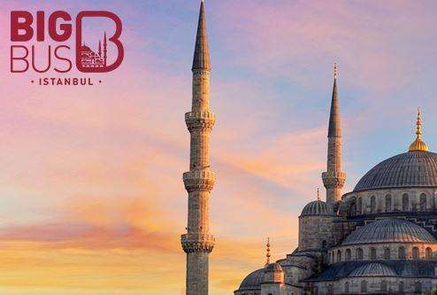 ビッグバスツアーズ イスタンブール 乗り降り自由市内観光バス乗車券