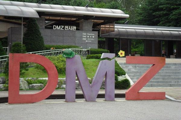 DMZ 第3トンネルツアー [中央高速]