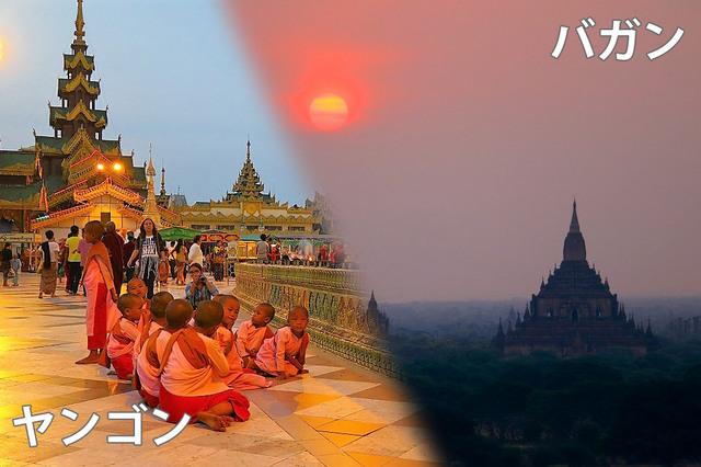 バガン遺跡・ヤンゴン 3日間 [航空券 + 2都市周遊 + 宿2泊] バンコク発
