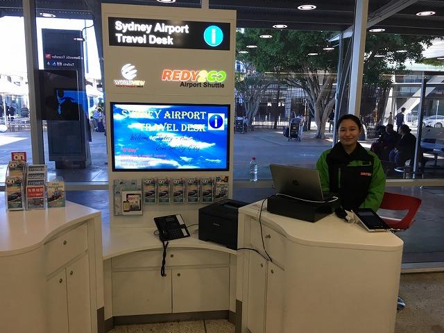 **タクシーよりも断然お得!**シドニーホテルからシドニー空港間シャトルバス片道空港送迎