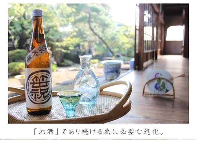 新潟市伝統の地酒「笹祝」笹祝酒造 蔵見学予約【新潟県新潟市】