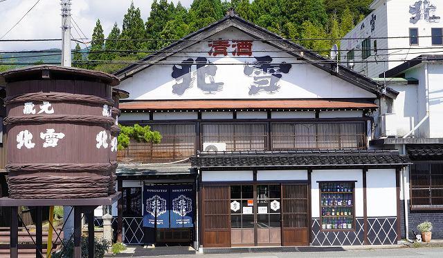 酒造りの伝統と革新「北雪酒造」訪問【新潟県佐渡市】
