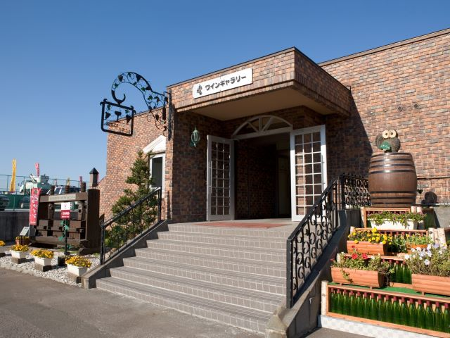 北海道ワイン醸造所見学ツアー!【北海道小樽市】