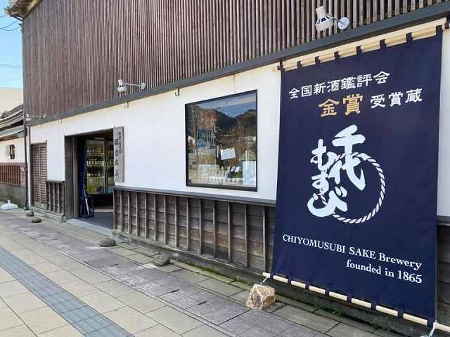 鳥取県境港の蔵元「千代むすび酒造」酒蔵見学!【鳥取県境港市】