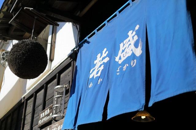 栃木県小山市の老舗「西堀酒造」酒蔵訪問!【栃木県小山市】