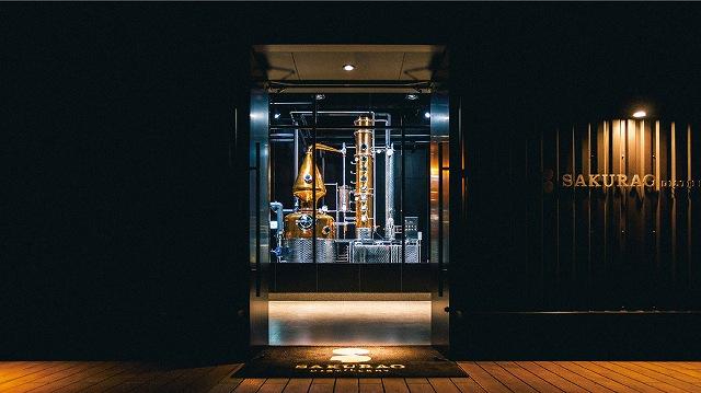 広島県産のジン・シングルモルトウイスキーの蒸留所「SAKURAO DISTILLERY」見学!【広島県廿日市】