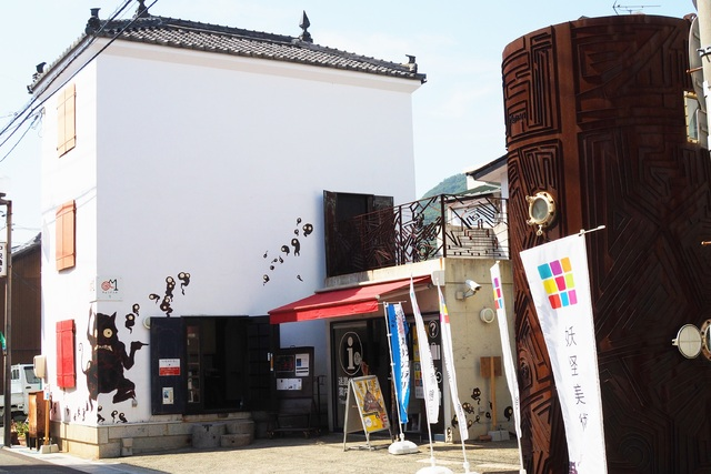 小豆島・迷路のまちのアート 妖怪美術館 入館チケット【香川県小豆郡】